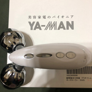YA-MAN プラチナトルネードEMS