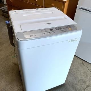 パナソニック 全自動電気洗濯機 NA-F50B9 ホワイト 20...