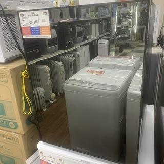 Scubism 1ドア冷蔵庫 WRH-M140G 40L 2018年製