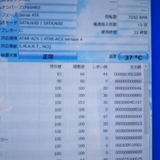 【完売御礼 即戦力】DELL 小型デスクトップCore i3マシン 新品2TB BluRay − 神奈川県