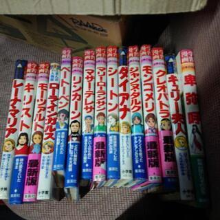 商談中    学習漫画  全部で150円