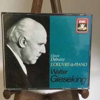 ドビュッシー ピアノ曲全集4枚組 CD