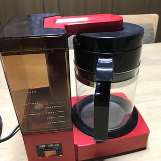 コーヒーメーカー・昭和レトロ