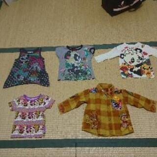 子供服  90サイズ  メーカーグラグラ