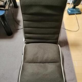 【お買い得セット】ニトリ 背もたれ調整可能 座椅子 カバー付き