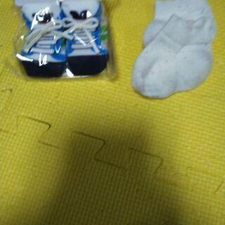 新品ベビー靴下9〜11cm