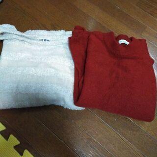 セーター2着