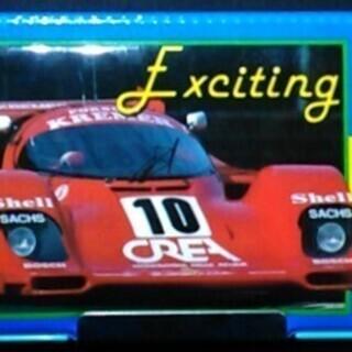 【レア】サンスター EXCITING RACE 筆入