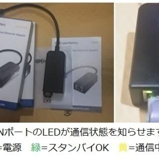 有線 USB LANアダプター (新品未開封) USB LAN ...