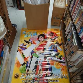 渡辺直美のポスターがいっぱいあると言われて持ってきました。
