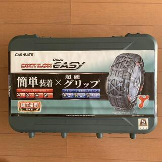 【中古美品】QE16 カーメイト バイアスロン 非金属チェーン