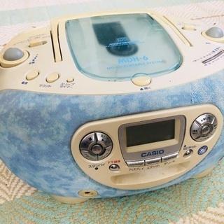 ラジカセ(CD・MD対応)MDH-6【カシオ】