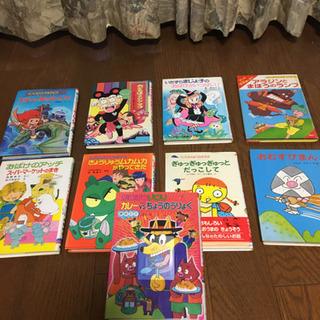 児童書9冊