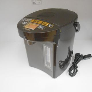 象印 電気ポット 2.2L CV-GA22 電気まほうびん 優湯...