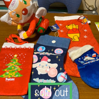 【捨てられないクリスマスブーツ  無料】