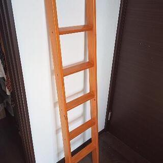 ロフトベッドのはしご