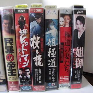 VHSビデオ 7巻