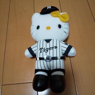 【非売品】阪神タイガース ハローキィティ ぬいぐるみ