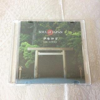 伊勢神宮 SOUL of JAPAN ISE-JINGU 非売品...