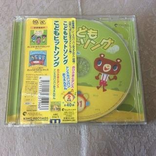 こども ヒットソング CD2枚組