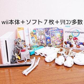 【引き渡し者様決定】 任天堂 wii セット 本体 ゲームソフト...
