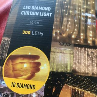 LEDダイヤモンドカーテンライト