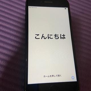 iPhone7 simフリー 128GB 中古