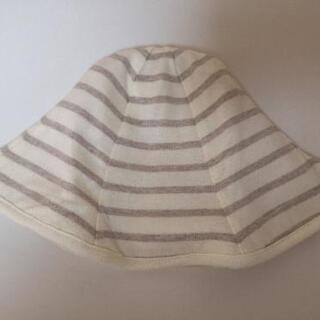 ベビー帽子 48cm