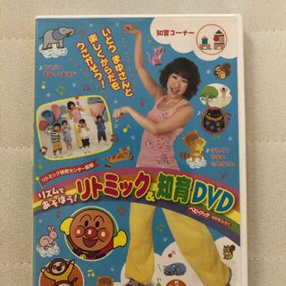 ベビーブック付録 まゆおねえさん リトミック&知育DVD (*お...