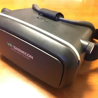 VRグラス VR SHINECON