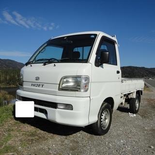 ☆彡ジャストタイベル交換済!S200Pハイゼットトラック!4WD...
