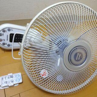 リモコン付き TOSHIBA 東芝 壁掛け扇 TLF-30WR ...