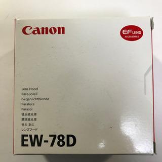 未使用品 キャノン レンズフード EW-78D