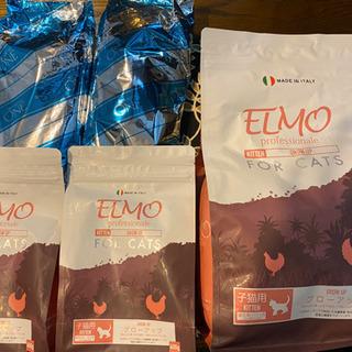 子ねこ用キャットフード(ELMO、ピュリナワン)の画像