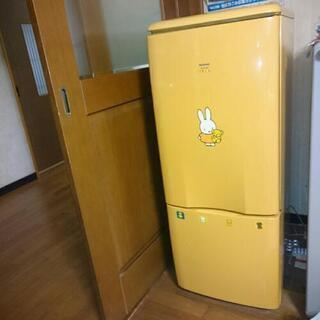 【2/19 再開しました】冷蔵庫 黄色 Panasonic おひ...