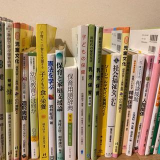鳥取短期大学で使ってました(お値引きしました)