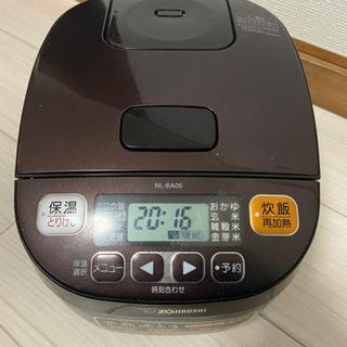 【ZOJIRUSHI】炊飯器 3合炊き 2016年製
