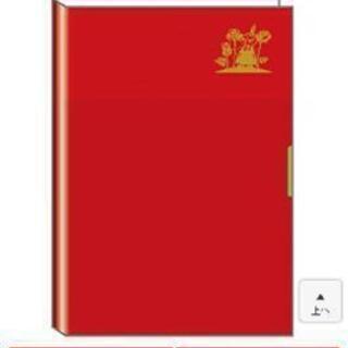 ムーミン手帳赤B6
