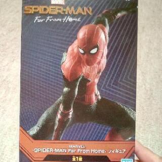 スパイダーマンのフィギュア未開封!