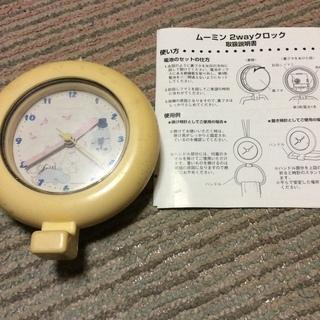 (取引成立)【帰省中のみ】●無料● ムーミン 時計 HOKURI...