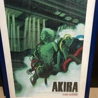 アキラ「テツオ覚醒」ジグソーパズル