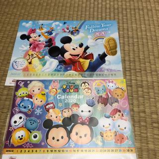 ディズニーカレンダー2冊