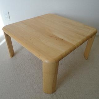 天然木折れ脚テーブル 60×60×32cm ローテーブル 折りた...