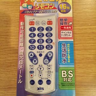 16社対応 テレビ&ビデオ リモコン