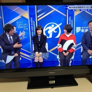 【★値下★】デジタルハイビジョン液晶テレビ 32型 TOSHIB...