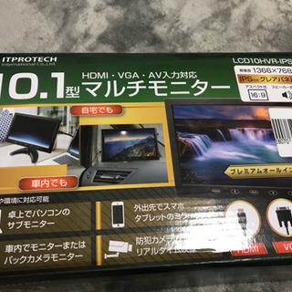 【激安】10.1型 マルチモニター LCD10HVR-IPS