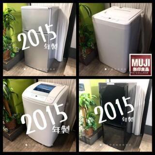 ⑥有名メーカー◎高年式!洗濯機と冷蔵庫セット