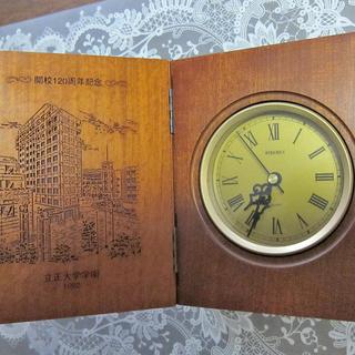 天然木ブックスタイル置時計