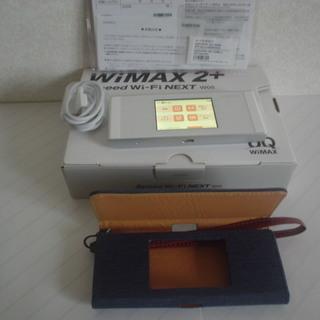 モバイルルーターW05 ケース付