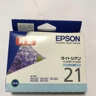 エプソンプリンターインク ライトシアンICLC21